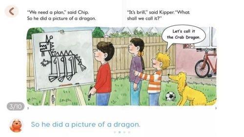斑马AI课