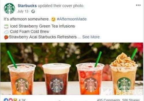 又一家 星巴克暂停所有社交媒体广告