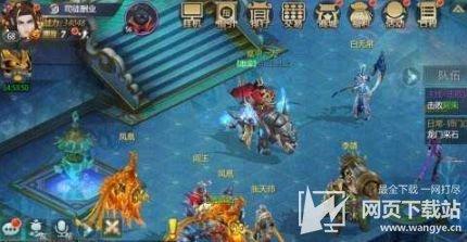 仙灵世界手游官方网站