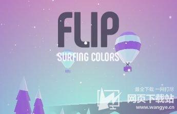 滑板色彩冲浪中文版下载