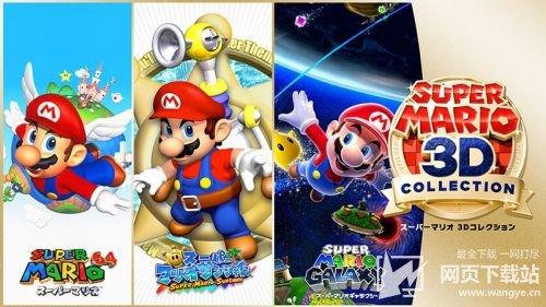 开卖不到一周《超级马里奥3D合集》已成亚马逊最热销游戏之一
