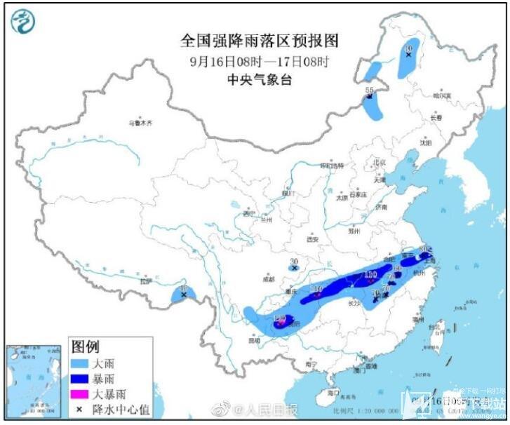 全国13省市区有大到暴雨 北京发布大风蓝警