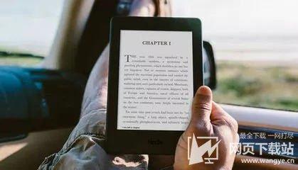 Kindle阅读安卓版下载