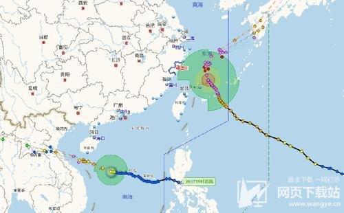温州台风网app下载