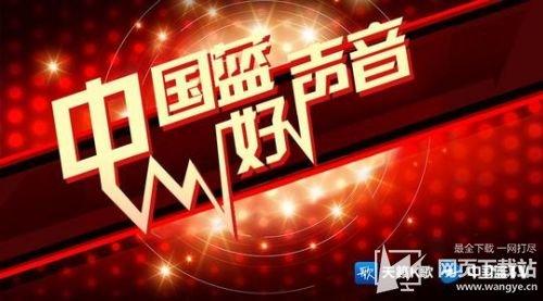 中国蓝TV手机端下载