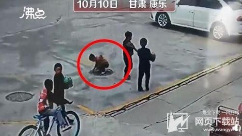 熊孩子井盖内扔鞭炮被炸飞 监控拍下惊险一幕