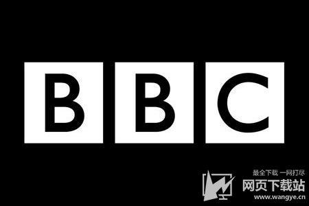 BBC学英语软件下载