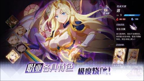 天姬变无限版下载