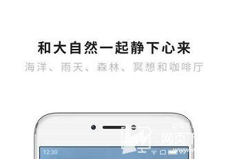 潮汐app下載