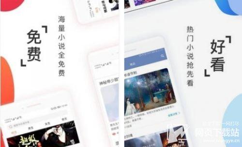 閱友小說app下載