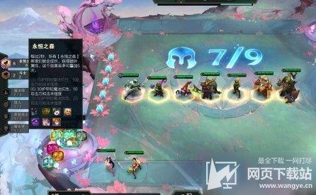 云頂之弈手機中文版下載