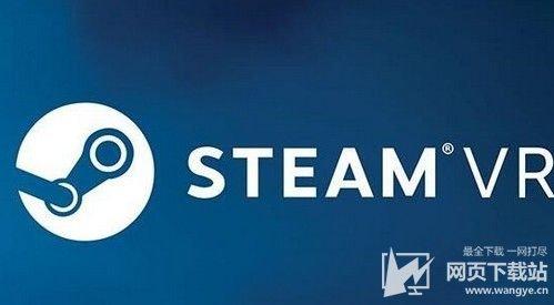 steam手機版下載