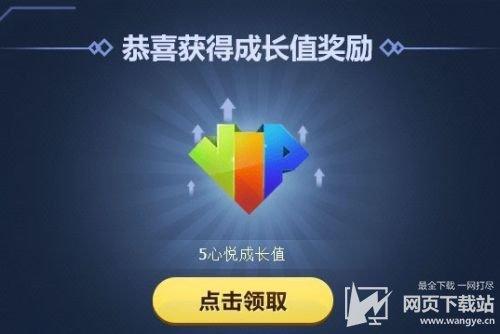 LOL手游资讯平台下载