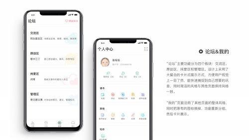 晋江小说手机版下载