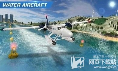飛行員模擬器破解版下載