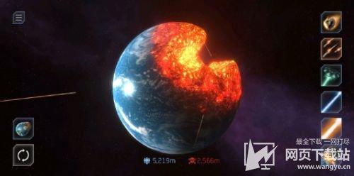 星球爆炸模拟器破解版下载