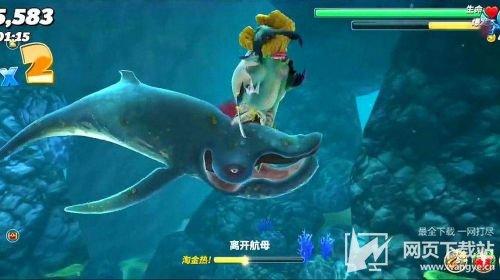 饥饿鲨:世界无限钻石下载