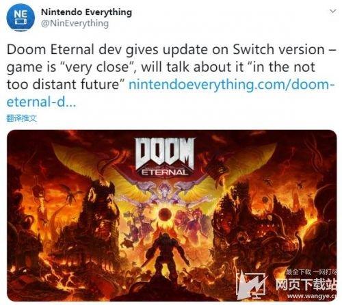 《毁灭战士:永恒》Switch版或被取消 官方尚未确认