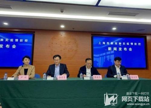 上海浦东医院4015人被隔离 上海最新消息