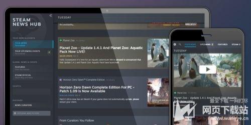Steam上線Steam新聞中心功能 輕松瀏覽信息