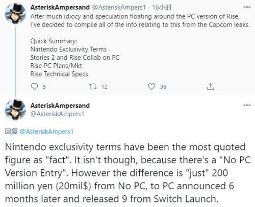 《怪物猎人:崛起》将登陆PC 首批技术细节曝光
