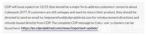 Gamestop等实体游戏店也拒绝给2077退款 要玩家自己联系CDPR