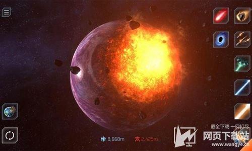 星球爆炸模拟器手游完整版下载