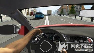 真实驾驶模拟器