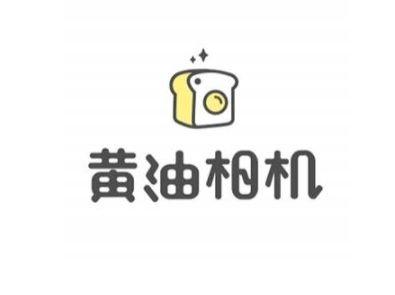 黄油相机字体免费下载