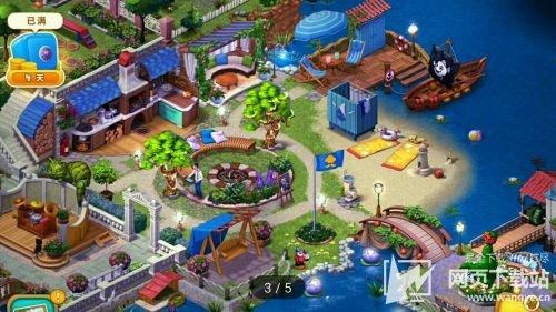 梦幻花园2021