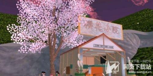 樱花校园模拟器新版本推荐 最新樱花校园模拟器版本合集