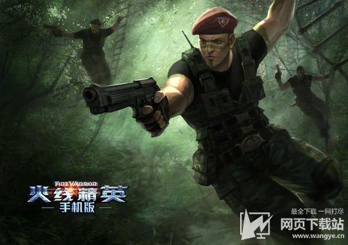 射击游戏手游大全 十大好玩的枪战游戏