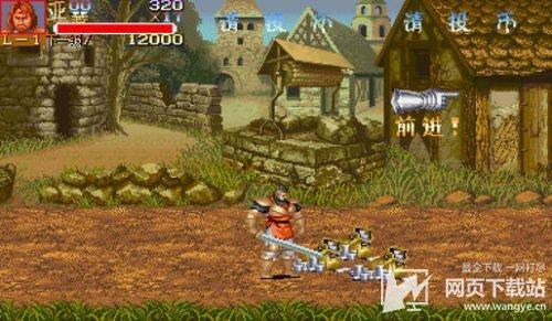 怀旧向游戏手机移植版大全 小编推荐十款经典街机游戏