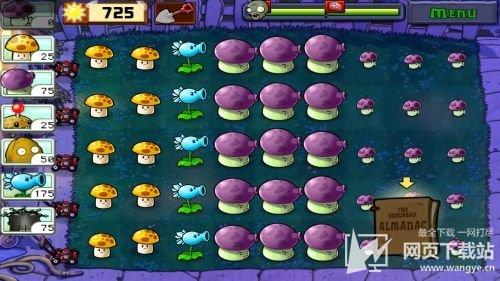 植物大战僵尸2无尽版 植物大战僵尸无尽版安卓下载