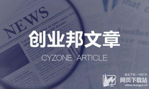 财联社24小时滚动新闻