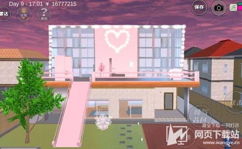 最好玩的樱花校园模拟器版本下载