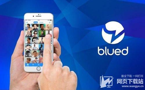 小蓝Blued