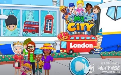 我的城市伦敦