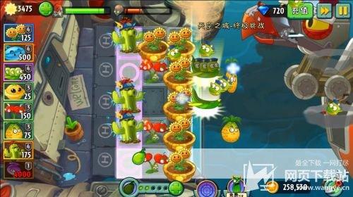植物大战僵尸2无限BOSS版下载