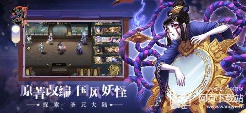 妖神姬红包版下载v1.9.5
