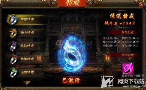 网页下载站福利手游周热门:多款手游送免充(3.22-3.28)