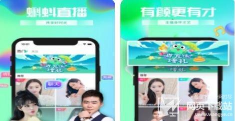 蝌蚪直播app下载
