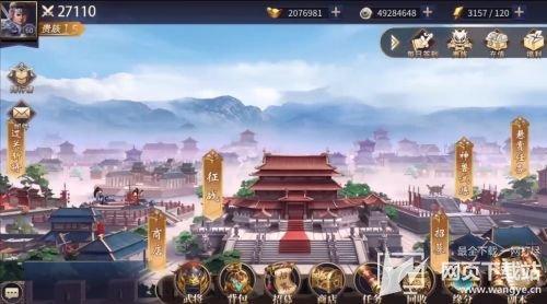 三国戏赵云传无限元宝