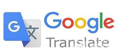 Google翻译新版安装