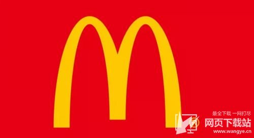 麦当劳汉堡日