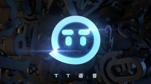 TT游戏语音