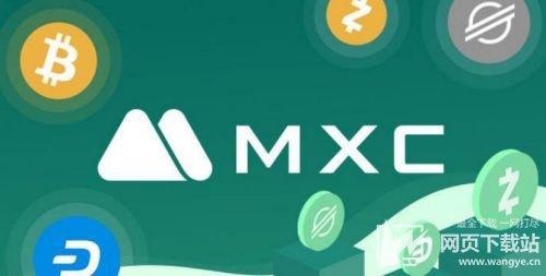 mxc抹茶app