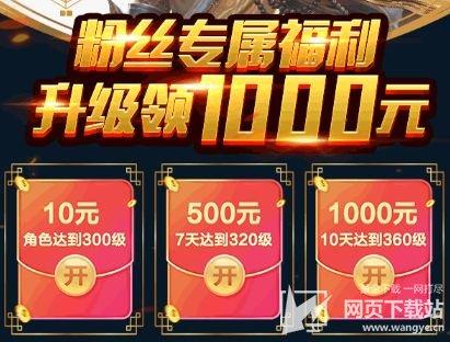 能够赢红包的游戏 上线就送100元红包的游戏