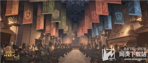 哈利波特魔法觉醒公测时间公布 9月9日全平台上线