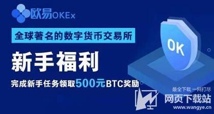 TokenPocket数字钱包